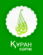 kitap.kuran.kz